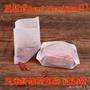 小泡袋一次性茶袋玉米纖維茶包袋過濾袋煮茶過濾泡茶袋茶葉包裝袋