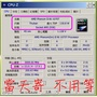 6核心 AMD Phenom X6 1090T 1075T 1065T 1055T 1045T 95w 六核心 6核