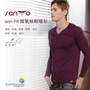 SANTO微氣候輕暖衫(星空釦紫)-WF-10-PU