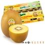 預購【紐西蘭Zespri系金ㄟ圓頭黃金奇異果-大果】3.3公斤原裝箱-買就送奇異果神器