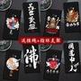 小米Mix/2/2s/3/play/黑鯊/黑鯊2/黑鯊helo手機殼創意中國風文字