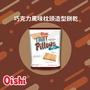 24H快速出貨~🔥現貨🔥【印尼】oishi pillows 巧克力風味枕頭造型餅乾 60g