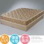 奧亞6環護背硬式床墊-單人3.5尺❘床墊/彈簧床墊/單人床墊【Yostyle】