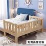 【HA Baby】松木實木拼接床 長168寬88高40 三面無梯款(延伸床、床邊床、嬰兒床、兒童床   B s)