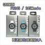 GARMIN 245 送鋼化玻璃貼 FR245音樂 Forerunner 245 GPS腕式心率跑錶/運動手錶