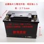 汽車啟動鋰鐵電池 12V/50AH  適用充電制御CCS/怠速熄火ISS 可替代AGM、EFB電瓶  30個月保固期