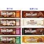 澳洲代購 Timtam巧克力