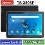 Lenovo Tab M10 TB-X505F 2G/16G WiFi版 10吋 平板電腦 (黑色)-【送10吋絨布保護套+螢幕保護貼+平板支架+觸控筆】