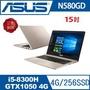 【安迪筆電】ASUS VivoBook Pro 15 N580GD-0161A 可議價 商品請勿直接下標