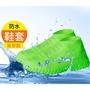 🥾👟矽膠防水鞋套