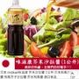 日本 mizkan味滋康 日本和風芥末沙拉醬 1公升