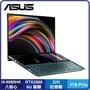 ASUS  華碩 ZenBook Pro Duo PRO-UX581GV-0041A9980HK 15.6UHD 雙螢幕設計創作者輕薄筆電 蒼宇藍/i9-9980HK/32G/1TSSD/RTX2060/Win10Pro/3y