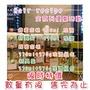 現貨🔥優惠數量倒數中⏳現貨特價🌸日本空運到貨HAIR RECIPE 奇異果/蜂蜜杏桃/洗髮精/潤髮乳