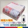 ✿白手起家✿兩年保固!韓國太陽牌可水洗單人省電型電熱毯/電毯 (SE10)