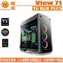 曜越 thermaltake View 71 TG RGB Plus 高直立式 強化玻璃 機殼