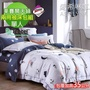 【ASHLYNA   愛希琳娜】夢中樂園(吸濕排汗萊賽爾天絲單人兩用被床包組床包高度約35公分)