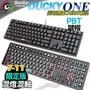 PC PARTY創傑 Ducky One 108 PBT 7-11特別版 機械式鍵盤 二色鍵帽 混軸混燈