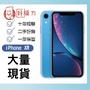 [二手良品]IPhone XR 二手良品 二手機 14天機 永久保修