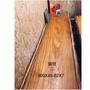 非洲柚木~桌板-編號三桌面...長300公分X85-82公分寛X7公分高..上漆.有自然邊