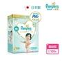 【幫寶適】一級幫 紙尿褲/尿布 L 120片_日本原裝