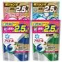 日本原裝進口 P&G ARIEL 3D立體 2.5倍 洗衣膠球 補充包 6包