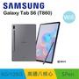 Samsung三星 Galaxy Tab S6 10.5吋 Wi-Fi 霧岩灰 (T860) SM-T860NZAABRI