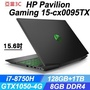 HP PavilionGaming 15-CX0095TX 淡季衝業績 市場最低價 聊聊直接給底價 不買很可惜