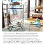 現貨💯🔥 出口歐美日本Mason玻璃瓶5L 5公升 梅森罐304不鏽鋼水龍頭Zakka 梅森Mason 梅森玻璃罐