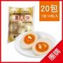 溫泉蛋/溏心蛋(雞蛋10粒*20包/箱)│福記官網