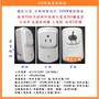 【鎖匠之家】110V 220V JVA智能遙控插座+單鍵遙控器 3300W 無線遙控開關