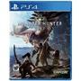 【嚴選電玩】1月26日 附特典 PS4 魔物獵人 世界 附類比套+明信片+DLC 繁體中文版