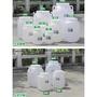 食品級塑膠桶帶蓋大水桶家用加厚桶子儲水桶酵素桶塑膠密封發酵桶下殺