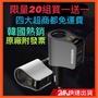 現貨 現代 車用充電噐 三USB 3A快充電壓流顯示 擴充 車充 充電器 車用 一分二 熒光數顯車充 車載快充