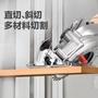 免運威克士迷你電鋸WX429 小型電圓鋸木工鋸多功能切割機家用電動工具