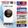 TOSHIBA 東芝 奈米悠浮泡泡 11公斤 洗脫烘 變頻滾筒洗衣機 TWD-DH120X5G(含基本安裝+舊機移除)