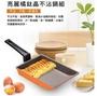 【韓國Kitchen Art】亮麗 橘鈦晶石 玉子燒鍋