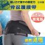 (Best Buy)正品附原廠盒 MIZUNO骨盆護腰帶 彈性魔鬼氈黏貼 雙帶交叉包覆性佳 透氣加寬版 護具 日本製