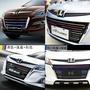 💯 Luxgen 水箱罩彩色貼膜 S3 S5 U6 U7 大7 SUV MPV 納智捷汽車外觀空力套件改裝專用材料