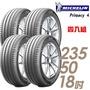 【Michelin 米其林】PRIMACY 4 高性能輪胎_送專業安裝 四入組_235/50/18(PRI4)