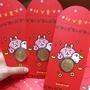[瑞成珠寶銀樓岡山店]史上最Q的純金錢母紅包袋