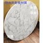 全新台灣製 3尺 大理石紋 美耐板 桌板 餐桌 會議桌 90 轉盤 石頭紋 圓桌 木紋桌 工業風 -中和利源家具