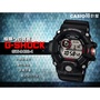 CASIO 手錶 時計屋 G-SHOCK 男錶 GW-9400-1 RANGEMAN聯名款 太陽能電波 GW-9400