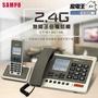〔家電王〕聲寶SAMPO 2.4G 數位 子母電話 無線電話 CT-B1301ML 家用電話 室內電話 子母機 親子機