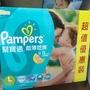 新 幫寶適 超薄乾爽 嬰兒 紙尿布 紙尿褲 (M)204片(彩盒箱) 綠幫