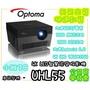 現貨可刷卡(公司貨開發票) 奧圖碼 OPTOMA UHL55 4K LED 投影機 【小雅3C】