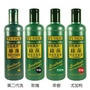 年輕貴族 綠藻 第二代高效力洗髮精 / 玫瑰精油洗 / 茶樹精油洗 / 尤加利精油洗500cc【蕾泰勒】