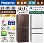 【免運費】 ☆ 久仩電器 ☆ Panasonic 國際牌『NR-D500NHGS』4門台灣製雙科技無邊框玻璃變頻冰箱 500L ♥ 全新原廠貨 ♥