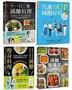 一日三餐減醣料理 + 代謝力UP減醣好好 + 日日減醣瘦身料理+ 減醣常備菜150/(4 本新書)