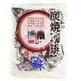(日本)  Kasugai  春日井 炭燒咖啡糖 1包270公克【4901326120259】