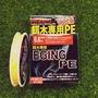 (中壢鴻海釣具)《HARiMitsu》EGING-150m 螢光黃 PE線